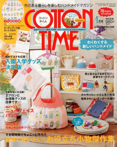 Cotton Time / Shufu to Seikatsusha