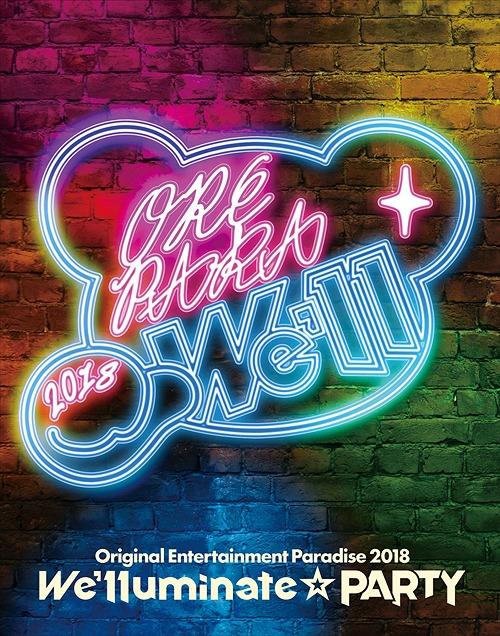 Original Entertainment Paradise - Ore Para 2018 - We'lluminate PARTY - / Daisuke Ono, Kenichi Suzumura, Shotaro Morikubo, Takuma Terashima
