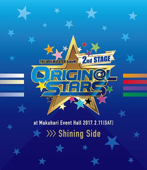 THE IDOLM@STER SIDEM 2ND STAGE -ORIGIN@L STARS- LIVE BLU-RAY [SHINING SIDE] / V.A.