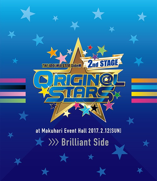 THE IDOLM@STER SIDEM 2ND STAGE -ORIGIN@L STARS- LIVE BLU-RAY [BRILLIANT SIDE] / V.A.