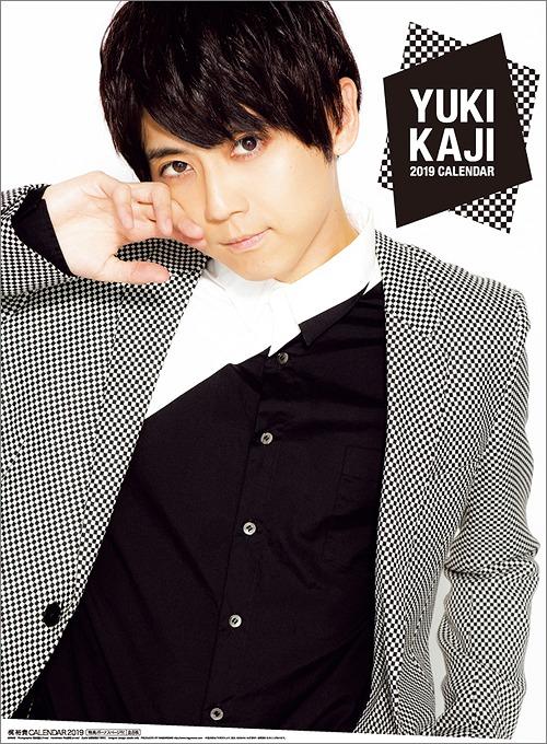 Yuki Kaji / Yuki Kaji