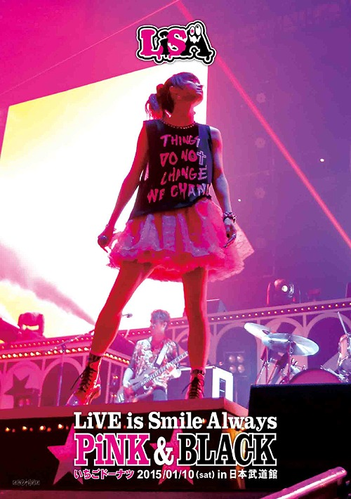 "LiVE is Smile Always - PiNK & BLACK - in Nippon Budokan ""Ichigo Doughnut"" / LiSA"