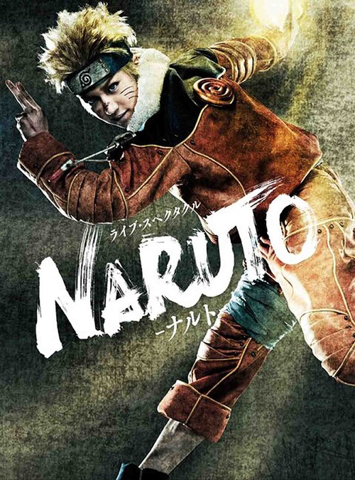 Live Spectacle NARUTO / Theatrical Play