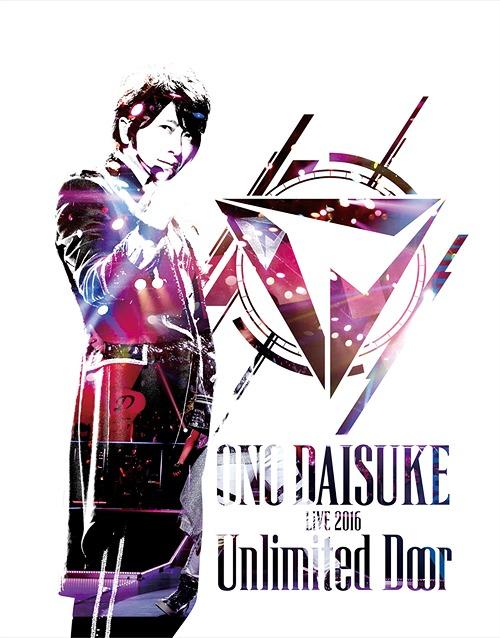 "Daisuke Ono LIVE 2016 ""Unlimited Door"" BD / Daisuke Ono"