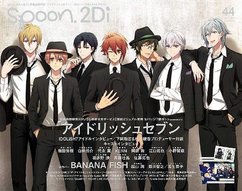 spoon.2Di / KADOKAWA