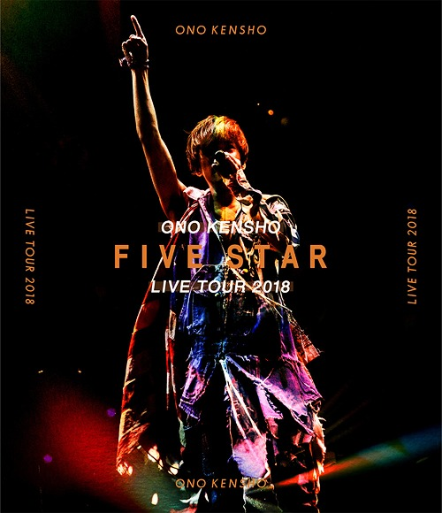 """""""Kensho Ono Live Tour 2018 - Five Star -"""" Live BD / Kensho Ono"""
