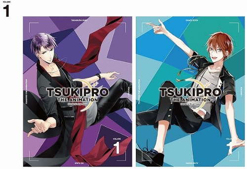 TSUKIPRO THE ANIMATION Vol.1 [BD] /