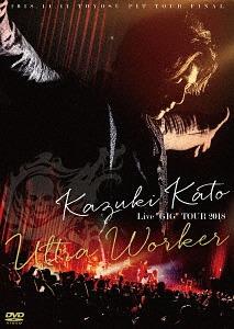 "Kazuki Kato Live ""GIG"" Tour 2018 - Ultra Worker - / Kazuki Kato"