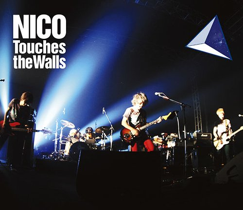 Natsu no Dai Sankakkei by NICO Touches the Walls [Single]