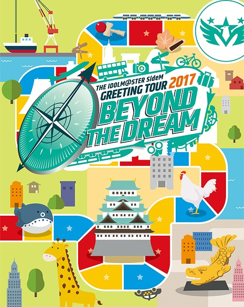 The Idolm@ster (Idolmaster) SideM Greeting Tour 2017 - Beyond The Dream - Live Blu-ray / Idolm@ster SideM