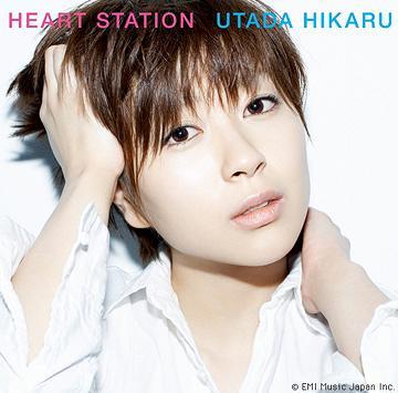 Heart Station / Hikaru Utada