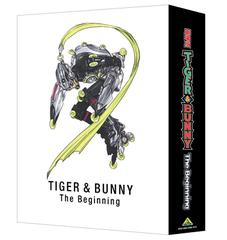 TIGER & BUNNY - The Beginning - (Movie) (English Subtitles) [Limited Edition] [Blu-ray] - 4