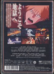 BLEACH: The Hell Verse (Movie) [Regular Edition] - 4