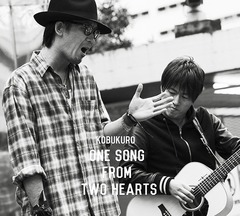 One Song From Two Hearts [w/ DVD, Limited Edition]