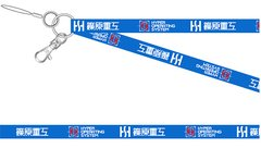 Patlabor Shinohara Heavy Industries Neck Strap