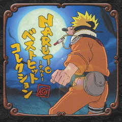 NARUTO - Best Hit Collection