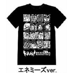 Baki Hanma BAKI 20th Anniversary T-shirt Enemies Ver  T