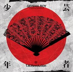 GEISHA BOY - ANIME SONG EXPERIENCE - [CD+DVD / Limited Edition / Type B]