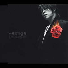 "vestige (""Moible Suit Gundam SEED Destiny"" Theme Song)"