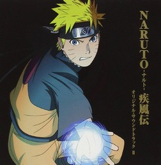 Naruto Shippuden Original Soundtrack