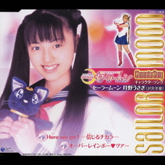 Sailor Moon : Usagi Tsukino (live action series)