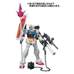 The Robot Spirits (Side MS) Mobile Suit Gundam Gundam (w/ Hard Points)
