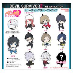 Devil Survivor 2 the Animation Petanko Trading Rubber Strap Box