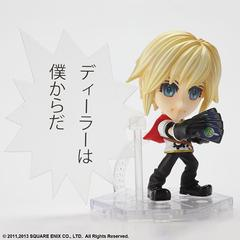 Final Fantasy Trading Arts Kai Mini No.15 Ace from Final Fantasy TYPE-0