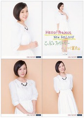 [Hello! Project New Fes! 2015] Solo 2L-sized Photo Set (4 pieces) [Ogawa Rena]