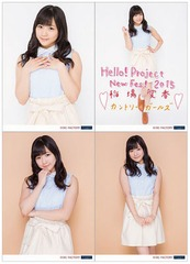 [Hello! Project New Fes! 2015] Solo 2L-sized Photo Set (4 pieces) [Inaba Aika]