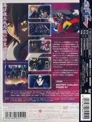 Mobile Suit Gundam SEED Destiny Special Edition I - 4