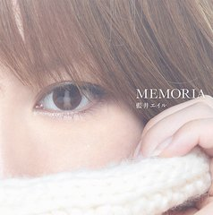 Memoria [Regular Edition]