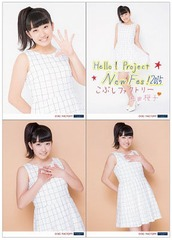 [Hello! Project New Fes! 2015] Solo 2L-sized Photo Set (4 pieces) [Wada Sakura]