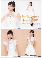 [Hello! Project New Fes! 2015] Solo 2L-sized Photo Set (4 pieces) [Inoue Rei]
