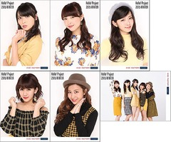 [Hello! Project 2015 WINTER -DANCE MODE!- Hello! Project 2015 WINTER -HAPPY EMOTION!-] C-ute L-sized Photo Set (6 pieces)