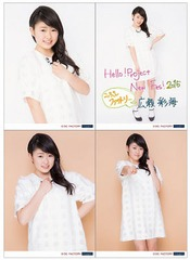 [Hello! Project New Fes! 2015] Solo 2L-sized Photo Set (4 pieces) [Hirose Ayaka]