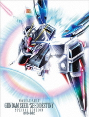 G-SELECTION Mobile Suit Gundam SEED / SEED DESTINY