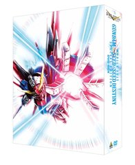 G-SELECTION Mobile Suit Gundam SEED / SEED DESTINY Special Edition DVD Box [Limited Release] - 4