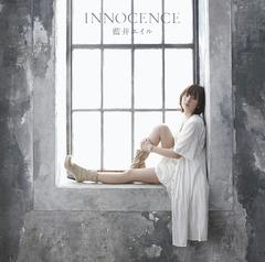 Innocence [Regular Edition]