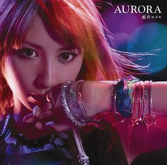 Aurora [w/ DVD, Limited Edition]