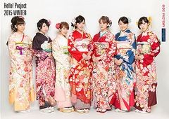 [Hello! Project 2015 WINTER -DANCE MODE!- Hello! Project 2015 WINTER -HAPPY EMOTION!-] A4-sized Photo feat. Group