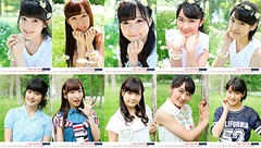 "Photo Set: 10 Photos (B / Size: L)  [Country Girls ""Wakatteirunoni Gomenne / Tamerai Summer Time"" Release Event]"