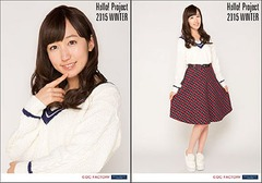 [Hello! Project 2015 WINTER -DANCE MODE!- Hello! Project 2015 WINTER -HAPPY EMOTION!-] Solo 2L-sized Photo Set (2 pieces) [Yamaki Risa]