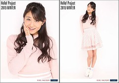 [Hello! Project 2015 WINTER -DANCE MODE!- Hello! Project 2015 WINTER -HAPPY EMOTION!-] Solo 2L-sized Photo Set (2 pieces) [Wada Ayaka]