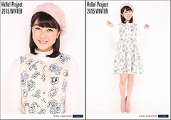 [Hello! Project 2015 WINTER -DANCE MODE!- Hello! Project 2015 WINTER -HAPPY EMOTION!-] Solo 2L-sized Photo Set (2 pieces) [Nakanishi Kana]
