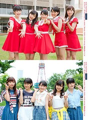 "Group Photo (Size: A5 Wide) [Country Girls ""Wakatteirunoni Gomenne / Tamerai Summer Time"" Release Event]"