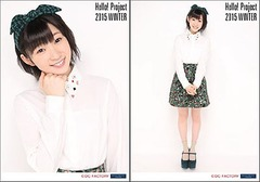[Hello! Project 2015 WINTER -DANCE MODE!- Hello! Project 2015 WINTER -HAPPY EMOTION!-] Solo 2L-sized Photo Set (2 pieces) [Miyamoto Karin]
