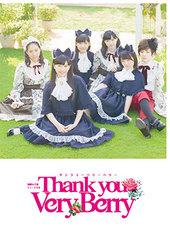 "Concert Pamphlet (A4/20P) [Engeki Joshi Bu Musical ""Thank You Very Berry""]"