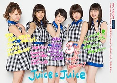 "Group Photo (Size: A4) [Juice=Juice ""First Squeeze!"" Release Event Special Live]"