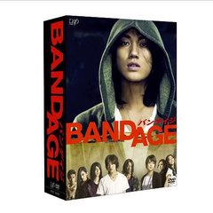 BANDAGE starring Jin Akanishi, KAT-TUN